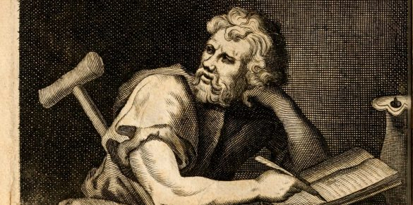 The Enchiridion by epictetus